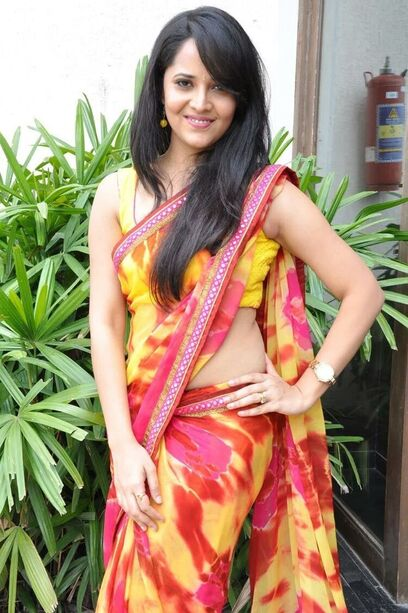 Anusuya Telugu