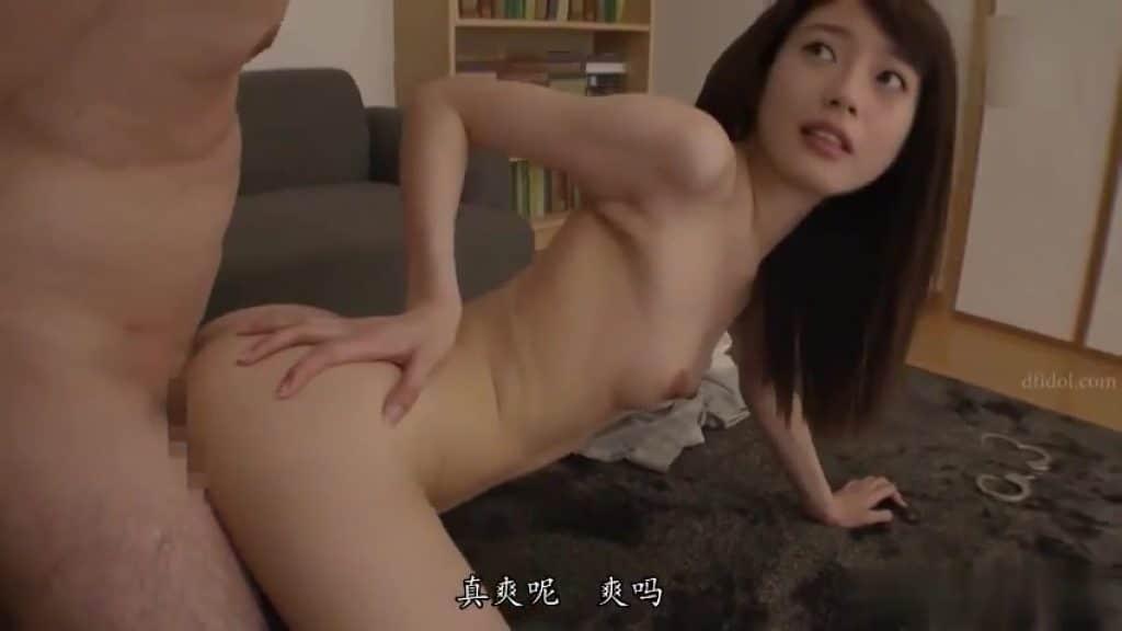 Go.Ara nude fake